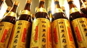Shao Xing Jiu